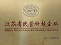 "Airtight Fluid Transfer Tech Co., Ltd. Has been awarded the title of ""jiangsu private science and technology enterprise"""